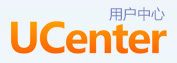 UCenter 用户中心